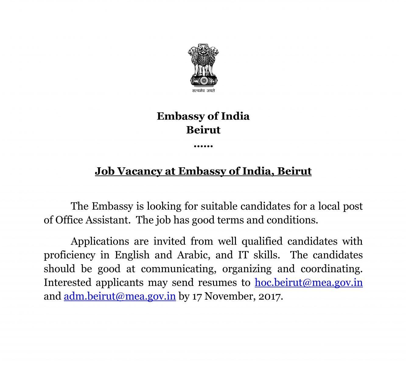 Embassy of India Beirut, Lebanon(Official Website) - EOI Beirut,Lebanon